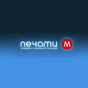 ООО «Печати-Москва» - печать и изготовление наружной рекламы
