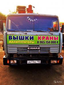 Манип-Вездеход СРОЧНО! в Троицк, Подольск, Климовск, Чехов, Серпухов