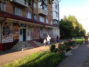 Продам магазин (готовый бизнес) в центре города