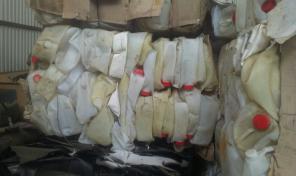 Продаём канистры ПНД прессованные для переработки.