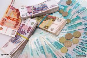 Деньги за день под залог квартиры. Частный инвестор. Договор залога.