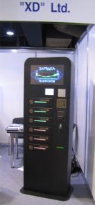 Зарядка-автомат для мобильных устр-в на 6 ячеек от XD Ltd