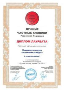 Медицинский бизнес под ключ. Прибыль от 300 тыс. рублей в месяц.