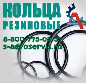 Резиновые кольца розница