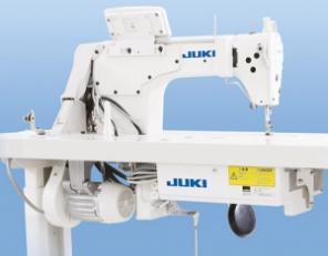 Компания Швейпром продает промышленное швейного оборудования