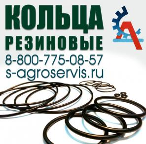 Кольцо гидравлическое резиновое