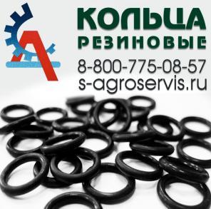Резиновые кольца для гидравлики