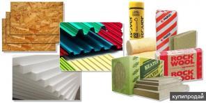 Продам строительные материалы