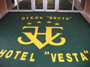 Антискользящее покрытие для крыльца и входа в торговый центр с логотип