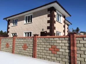 Строительство домов из газобетона, кирпича, бруса в Иркутске