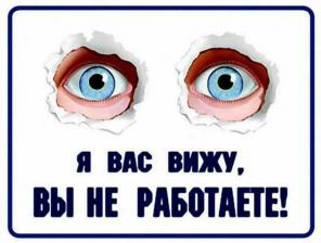 Разнорабочие РФиРБ