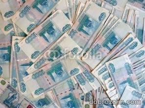 Помогу оформить кредит до 4 миллионов рубл.