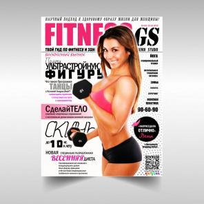 Продажа франшизы. Студия фитнеса, йоги и танца