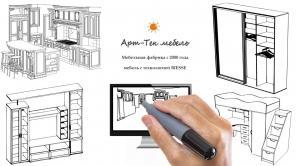 Мебельная фабрика Арт-Тек на юге Москвы