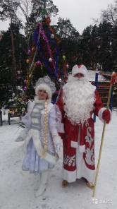 Дед Мороз и Снегурочка Обнинск, Балабаново, Боровск.