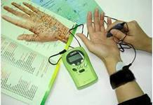 Акупунктурная Экспресс Диагностика, Консультации по здоровью