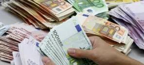 Кредит от 5000 до 12 000 000 €