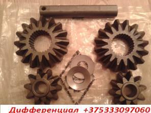6013500526 блок диффернциала для односкатника Спринтер