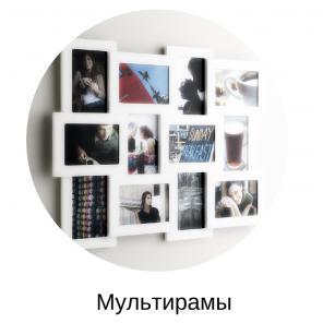 Рамки для фото А4,  20*30,  10*15,  13*18,  15*20,  18*24,  70*100см.