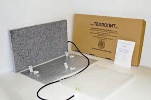 Эффективная тепловая энергия от ТеплопитБел