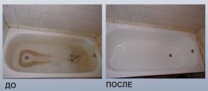 Реставрация ванны, эмалировка ванн акрилом