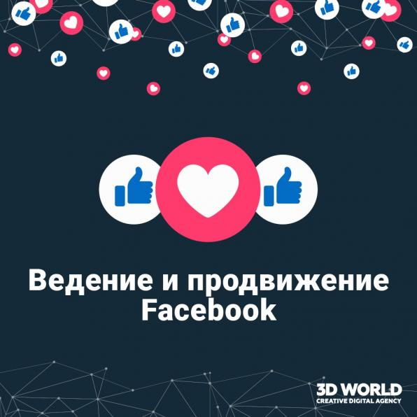 Создание социальной сети