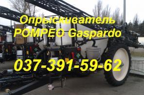 Опрыскиватель прицепной штанговый POMPEO 3000L/24 MASCHIO GASPARDO