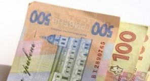 Реальная помощь в оформлении частного займа от инвестора