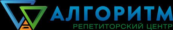 Подготовка к ЗНО 2017 в репетиторском центре АЛГОРИТМ (Днепропетровск)