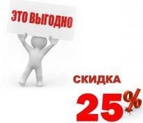 Морозильные склады новые-аренда по ценам 2012 г.