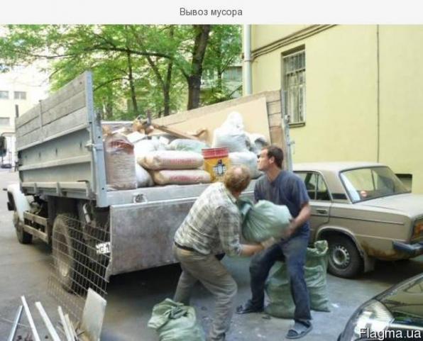 Услуга Вывоз мусора, грунта (возможна наша погрузка)