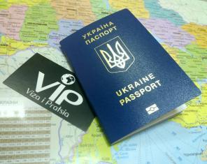 Помощь в получении биометрического загранпаспорта