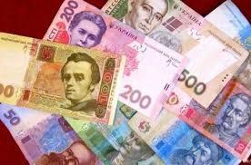 Кредит в Киеве от финансовой компании.