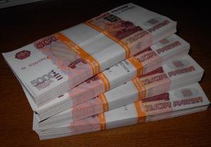 Помощь в получении займа, кредита, мгновенный перевод денег на карту.