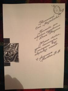 Каллиграфические услуги