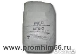 Мел МТД-2