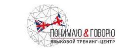 Английский язык в Нефтеюганске