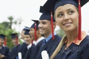 Быстрая помощь в получении высшего и среднего образования