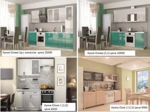 Продам Кухонные гарнитуры со склада