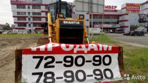 Бульдозер ШАНТУЙ СД16