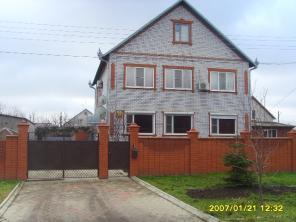 Продается шикарный дом на юге России