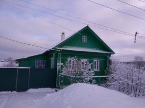 Продаётся дом и земельный участок