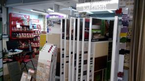 Интернет-магазин предлагает товары для ремонта и обустройства дома