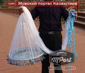 Кастинговые сети низкие цены в Казахстане
