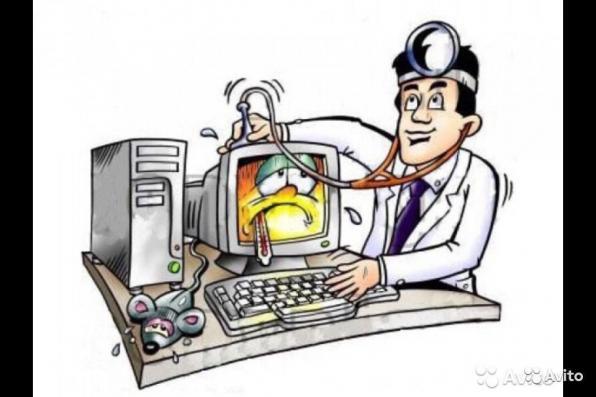 Опытный компьютерщик-надомник по ремонту ПК