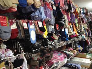 Мужские носки магазин.
