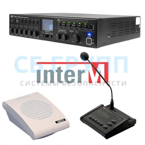 Система звукового оповещения и трансляции Inter-M Южная Корея