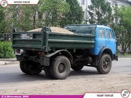 Перевозка любых грузов машинами Камаз, МАЗ, ГАЗ, ЗИЛ, Манипулятор.