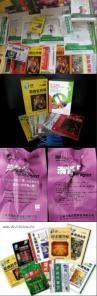 Продажа китайских тампонов, пластырей и косметики