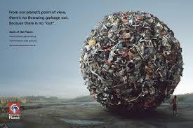 Вывоз и утилизация строительного мусора и бытового